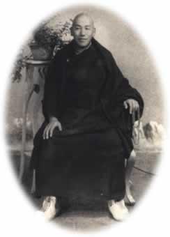 Nechung Rinpoche